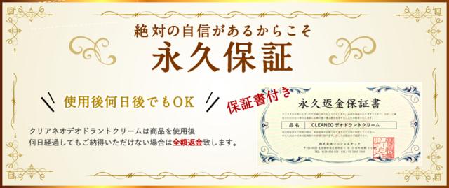 kurianeo11.png
